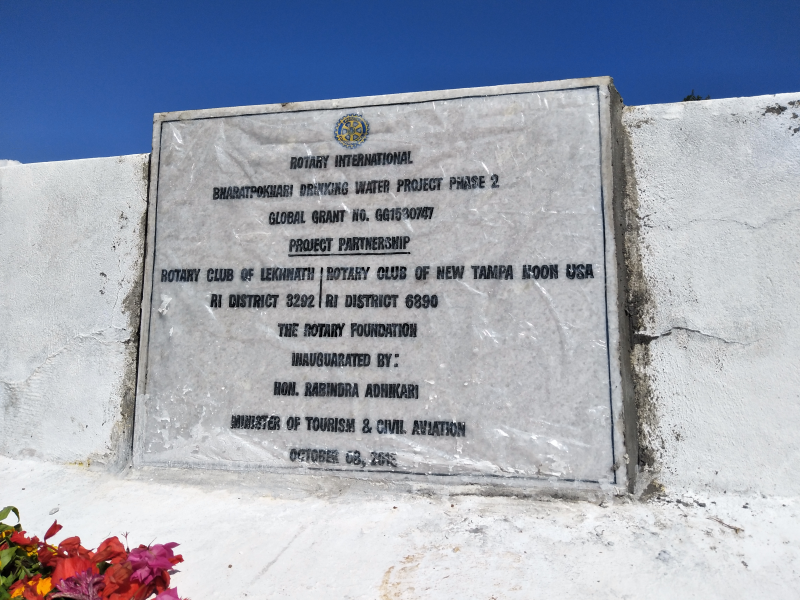 Memorial Plaque at reservoir tank for Bharatpokhari